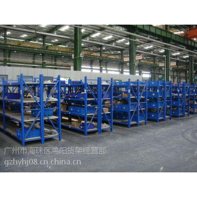 供应仓库货架 轻型仓储货架 重型货架 阁楼货架