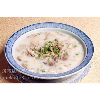 小吃名吃羊肉汤培训 羊肉汤做法