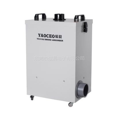 供应YAOCEO耀晨多工位工业焊锡净烟器,四工位焊接除烟系统,焊接四工位烟雾过滤器