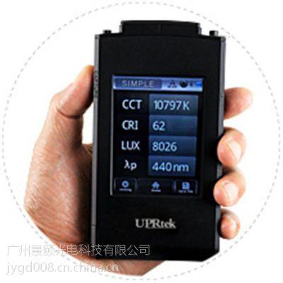 手持式LED测试仪,景颐品牌,手持式LED测试仪说明