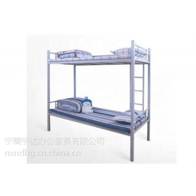 高低床铁床、石嘴山高低床、宁夏宁达办公(在线咨询)