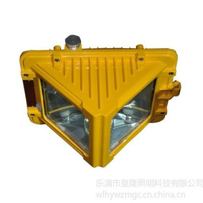 供应海洋王DGS70-127B(C) 矿用隔爆型巷道灯 海洋王巷道灯