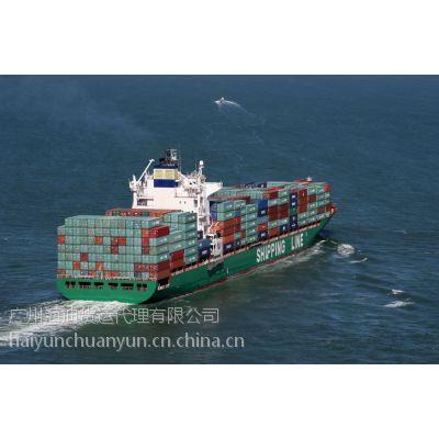 北京到珠海海运门到门一吨多少钱