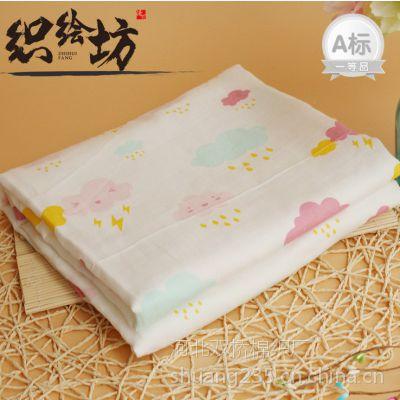 织绘坊纯棉云朵印花纱布抱被四层带帽子婴儿盖被厂家直销