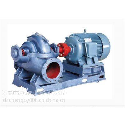 乌鲁木齐双吸泵_达成泵业(图)_s型单级双吸泵
