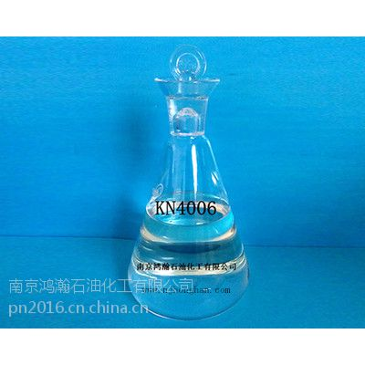南京KN4006环烷油