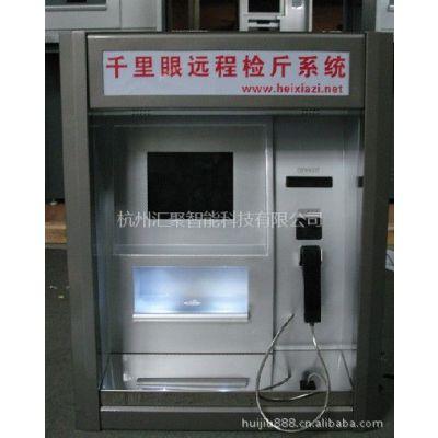 厂家直接供应优质atm柜员机设备