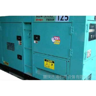 静音型发电机 静音型发电机生产