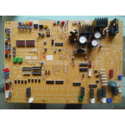 供应三菱中央空调配件KX4电脑板,空调维修、保养