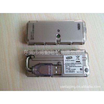 供应ATEN UH-275 USB 集线器      九成新