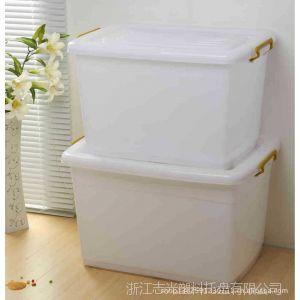供应120L白色超大号收纳箱 多功能塑料 时尚储物杂物箱 收纳桶整理箱