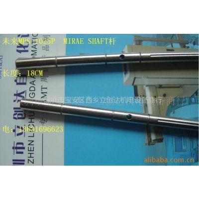 供应出售未来MPS-1025P吸嘴杆MIRAE吸咀杆