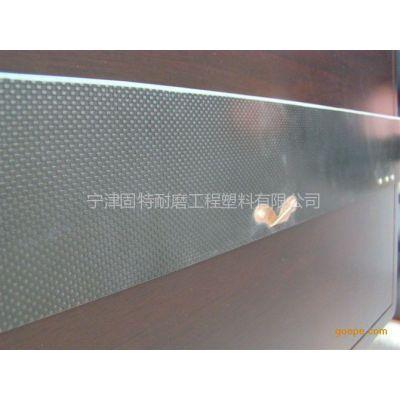 供应高耐磨碳纤维酚环类树脂刮刀片造纸机碳纤维刮刀固特厂家