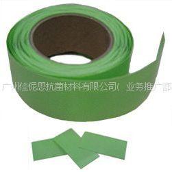 供应防霉片(环保型)