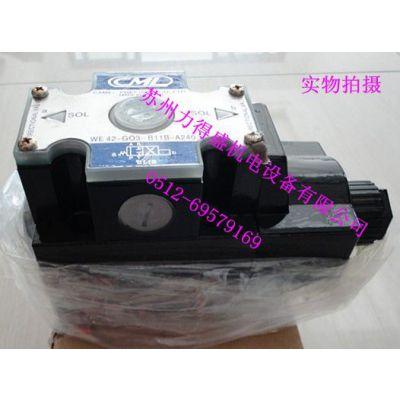 供应批发WE42-G03-B11B-A120电磁阀-台湾CML全懋