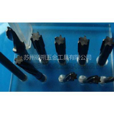 供应苏州非标硬质合金铰刀生产厂家