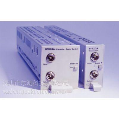 供应81570A 安捷伦Agilent 81570A 可变光衰减器模块