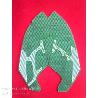 供应***耐曲折的鞋材水性立体金油