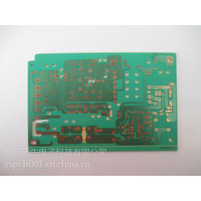 低价单面松香板 PCB电路板制作 批量22F单面板加工 PCB线路板打样