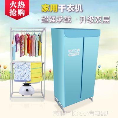 衣服烘干机家用 暖风烘衣机 多功能干衣机衣物烘干机 批发干衣机