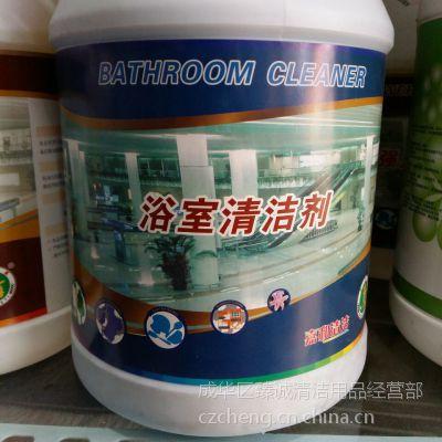 大量供应千色蚁浴室清洁剂3.785升加仑装浓缩型