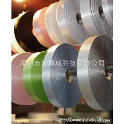 服装商标织边带、压边带,聚酯带,全棉布,混纺布,涤棉布