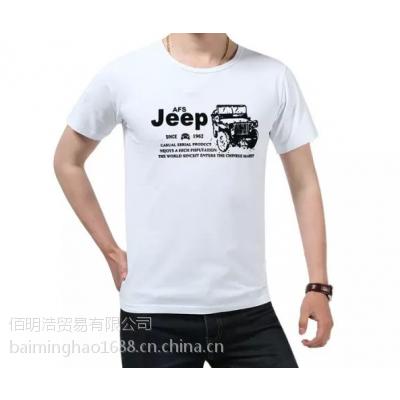 供应佰明浩大码圆领T恤纯棉半袖(0002)
