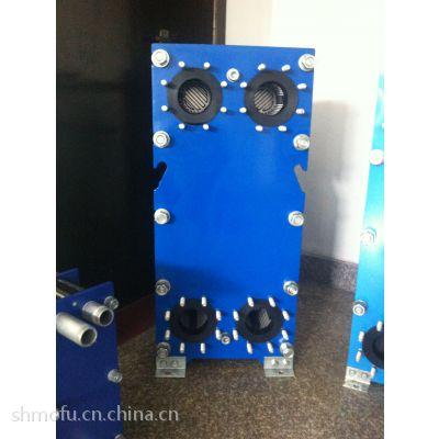 供应贝瑞库德品牌水水-汽水板式换热器、热交换器、板式冷却器