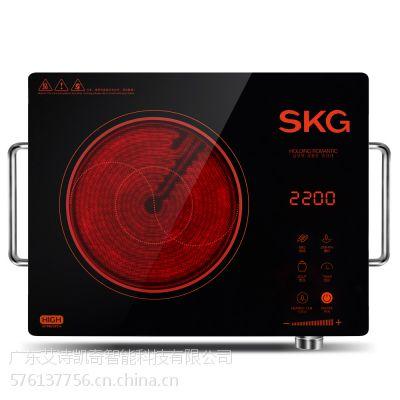 SKG 1647德国进口静音技术家用电陶炉包邮特价烧烤炉无电磁