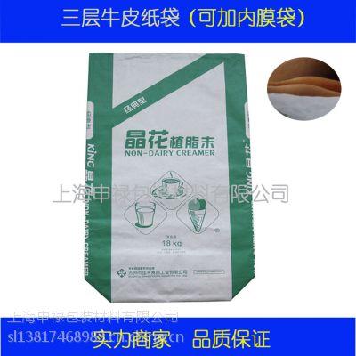 上海供应方底开口牛皮纸袋、方底阀口纸袋