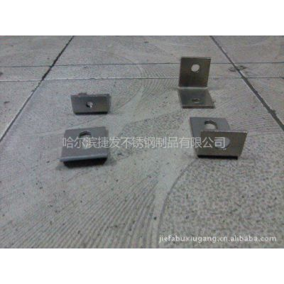 供应销售批发 不锈钢挂件 各类型号可定制