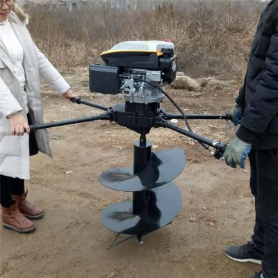 启航牌新型打坑机 手提式挖坑机 四冲程大马力挖坑机