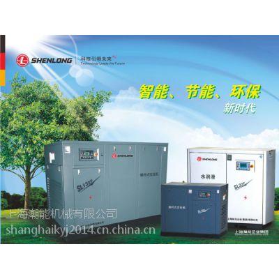 北京15KW神龙螺杆空压机价格参数|保养配件