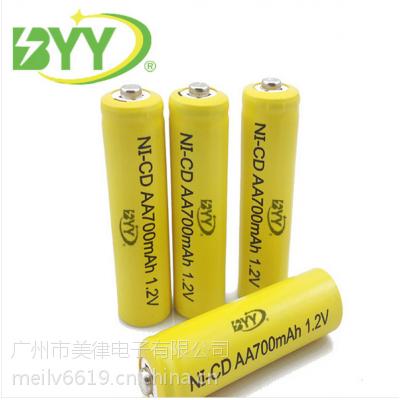 BYY 镍镉AA电池 5号充电电池 700mah电动/遥控玩具 五号电池