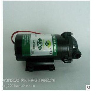 云南大理 民泉净水器配件 柏繁50G增压泵 纯水机专用 厂家直销