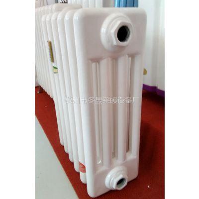 圣兴春GZ406 GZ403钢制柱形散热器