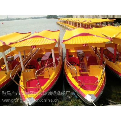 河南省付友玻璃钢船厂 直销 580电动船 公园游船