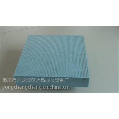 永昌办公(图)|挤塑保温板|重庆巴南保温板