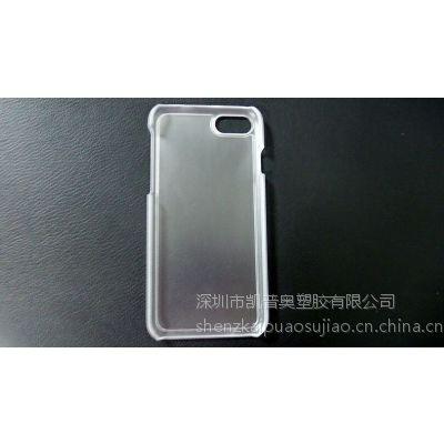 苹果iphone7 plus手机保护壳 TPU凹槽素材 4.7/5.5寸手机壳