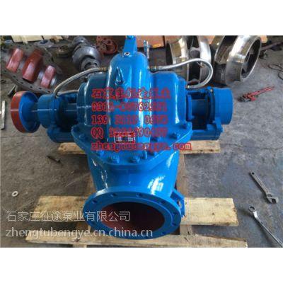 产地货源KQSN500-M9/587双吸循环水泵防爆离心泵农业灌溉泵