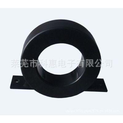 供应KHCT7A1L-0~400A200mA,孔40mm底板安装穿芯精密电流互感器
