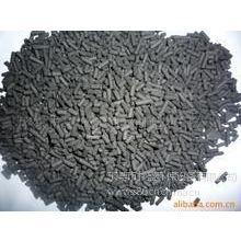 供应东莞长安有机废气治理活性炭、废气活性炭、废气处理活性炭