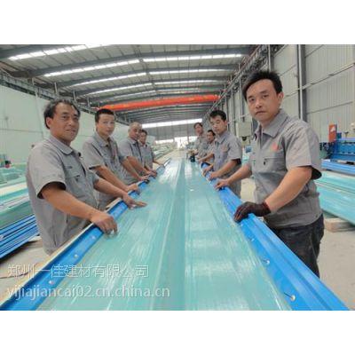 生产FRP耐酸碱板厂家的电话,FRP耐酸碱板都有什么颜色,一佳建材