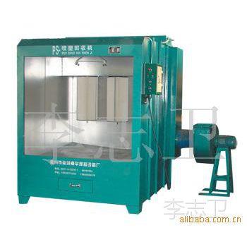 供应喷塑回收房/喷塑烘箱/喷塑机