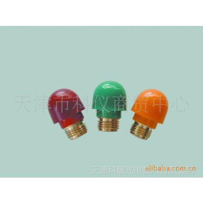 迷你泡MF6灯罩,指示灯泡,小灯泡,迷你灯泡  彩色灯罩