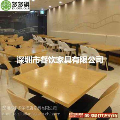 深圳多多乐定做 简约现代甜品店大理石餐桌 上海咖啡厅实木餐桌椅组合