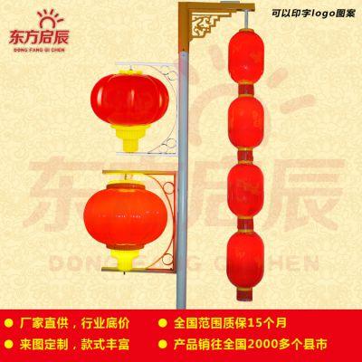 2016新款节日亮化厂家直销LED户外防水支架灯笼灯