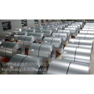 东莞批发DC04冷轧板性能,DC04深冲板厂家及价格