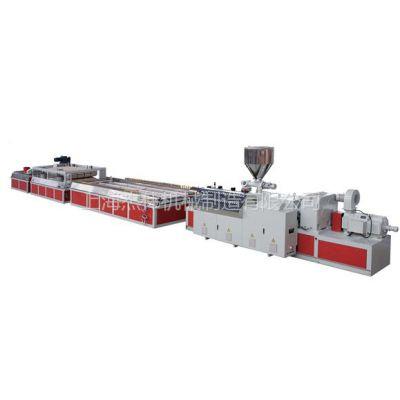 上海金纬YF系列PE、PP木塑,PVC木塑(发泡)宽幅板材生产线