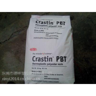 美国杜邦Crastin LW9020FR PBT